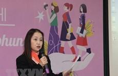 Le FNUAP offre des « kits de dignité » à des femmes du Centre