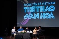 """Bientôt le concours de musique indépendante """"LiveSpace Vietnam 2021"""""""