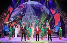 Gala de musique pour célébrer le XIIIe Congrès national du Parti