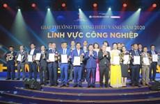 Remise des prix de la Marque d'or de Hô Chi Minh-Ville à 30 entreprises