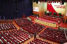 Communiqué de presse sur la deuxième journée de travail officielle du 13e Congrès national