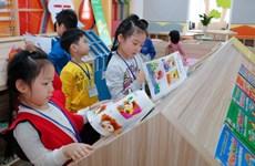Inauguration de la bibliothèque « Dream Plus Library » pour enfants au Vietnam