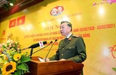 Le ministère de la Sécurité publique communique les résultats du 13e Congrès national du PCV