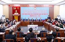Elections législatives : conférence consultative sur la présentation de candidats
