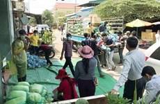 COVID-19 : Soutien aux personnes d'origine vietnamienne en quarantaine au Cambodge