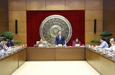 La Commission de la Justice doit renforcer son rôle dans les activités de l'AN
