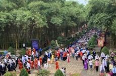 Les habitants de Hô Chi Minh-Ville rendent hommage aux rois Hùng