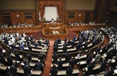 Le Japon ratifie l'Accord de Partenariat régional économique global