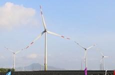 Transition vers les énergies renouvelables: le Vietnam dans le trio de tête en Asie-Pacifique