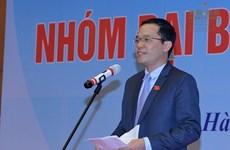 UIP: le Vietnam attache une grande importance à la promotion du développement des jeunes