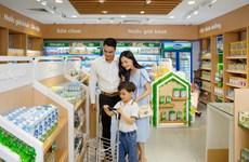 Vinamilk parmi les 10 meilleures entreprises cotées sur le marché boursier du Vietnam 2021