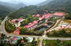 Pour la reconnaissance par l'UNESCO de Yen Tu en tant que site du patrimoine culturel mondial