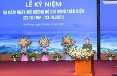 Célébration du 60e anniversaire de l'ouverture de la piste maritime Hô Chi Minh