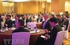 Sommet d'affaires et d'investissement de l'ASEAN 2018 à Singapour