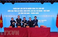 Renforcement de la coopération décentralisée Vietnam-Chine