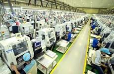 Le Vietnam est déterminé à améliorer sa compétitivité nationale