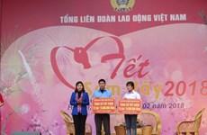 Têt : Hanoï va offrir des cadeaux à près de 872.000 personnes