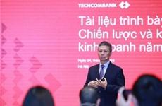 La Techcombank enregistre un bond énorme de ses bénéfices