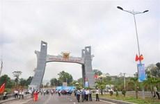 Gia Lai : inauguration du portail du poste frontalier de Le Thanh
