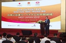 Le Vietnam est prêt à créer des conditions propices aux entreprises japonaises