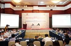 Renforcement du rôle de l'Audit d'Etat dans la gestion fiscale