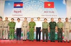 Le Vietnam et le Cambodge lancent une opération contre la drogue dans les zones frontalières
