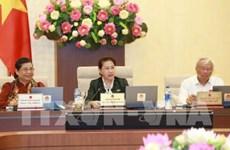 Le Comité permanent de l'Assemblée nationale va se réunir prochainement