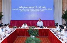 Préparation du 13e Congrès national du Parti : réunion avec les localités du Centre et du Tay Nguyen