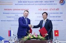 Ouverture d'un forum de jeunesse Vietnam-Russie à Hanoï