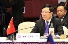 Le Vietnam participe aux conférences ministérielles entre l'ASEAN et des partenaires en Thaïlande