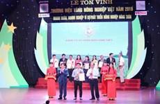 Le titre « Label agricole d'or du Vietnam 2019 » décerné à 75 marques