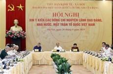 Pour le 13e Congrès national du Parti : réunion pour demander les avis d'anciens dirigeants