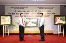 Publication d'ouvrages sur le Président Ho Chi Minh