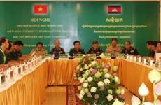 Table ronde sur la coopération frontalière Vietnam-Cambodge