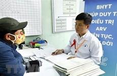 Renforcement de la participation du secteur privé à la lutte contre le VIH/SIDA
