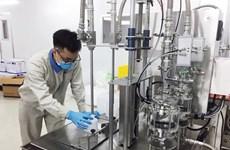 Vinh Phuc : 835 nouvelles entreprises ont été créées en neuf mois