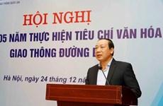 Le PM décide des sanctions disciplinaires à l'encontre de plusieurs cadres
