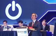 Séance de haut niveau du Sommet de l'Industrie 4.0
