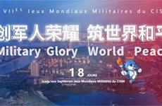 Le Vietnam va participer aux 7es Jeux mondiaux militaires du CISM