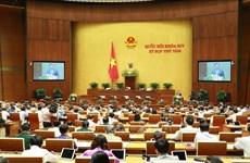 Les députés travaillent aujourd'hui sur le projet de loi boursière (amendée)