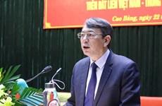 Cao Bang organise une conférence-bilan concernant la frontière terrestre Vietnam-Chine