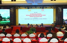 Séminaire international sur le Président Ho Chi Minh à Nghe An