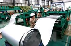Le Brésil lève le droit antidumping sur l'acier inoxydable laminé à froid du Vietnam