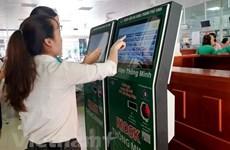 Renforcement du paiement non numéraire pour les services publics
