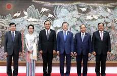Le PM Nguyen Xuan Phuc au Sommet Mékong – République de Corée à Busan