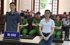 Dong Nai : condamnation de deux personnes pour propagande contre l'Etat