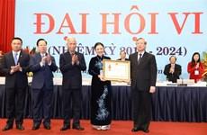 Congrès national de l'Union des organisations d'amitié du Vietnam