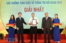 Critères du Prix national de l'information pour l'étranger 2019