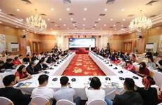 Autonomisation économique des femmes issues de minorités ethniques via des technologies