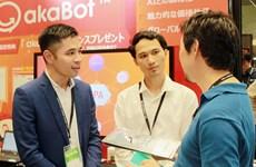 Automatisation : akaBot parmi les 30 meilleurs produits RPA du monde